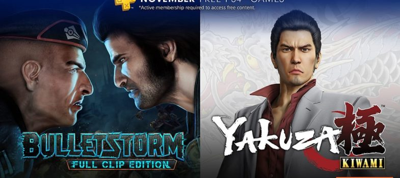 PlayStation Plus November Free Games Revealed