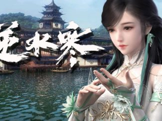 Justice Online NetEase China Character