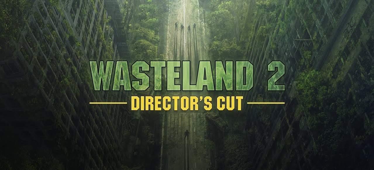 wasteland 2 free game inExile Entertainment-Gog