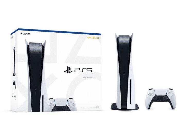 PS5 Box Dimensions