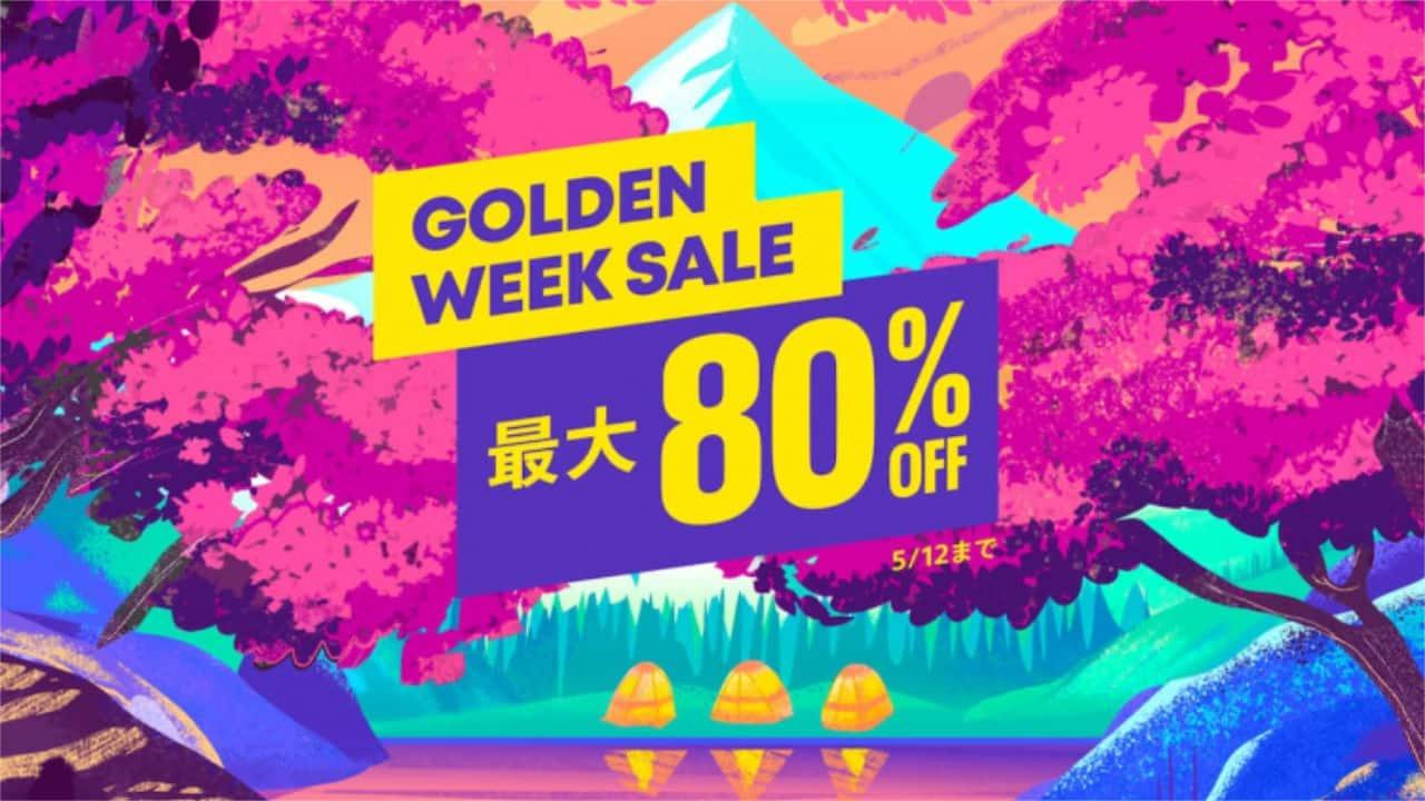 PlayStation Store Golden Week Sale