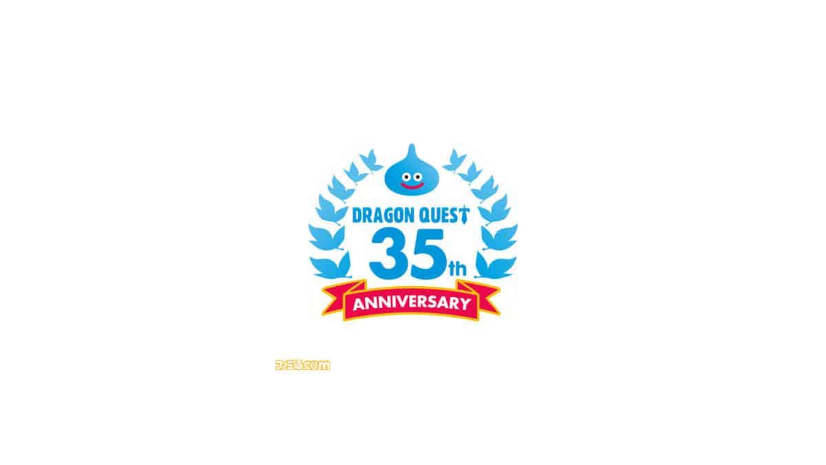 Dragon Quest 12 Stream